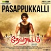 Pasappukkalli From Devarattam Single
