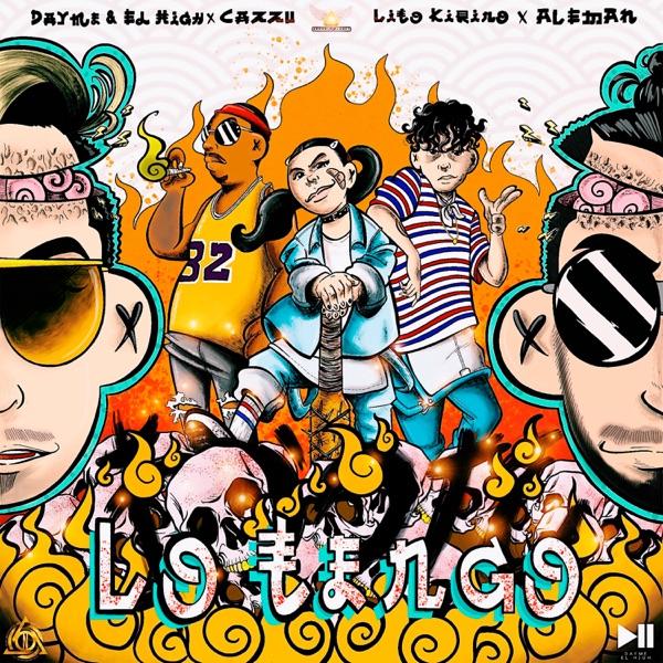 Lo Tengo (feat. Lito Kirino) - Single