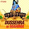 Dussehra Ki Mahima Single