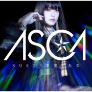 Hibari - ASCA - ASCA