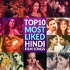 Top 10 Most Liked Hindi Film Songs