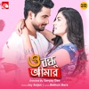 Wrong Route Ae Bombay Palabo From O Bandhu Amar Single