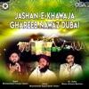 Jashan e Khawaja Ghareeb Nawaz Dubai