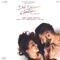 Dil Diyan Gallan <br />    Dil Diyan Gallan  Soundtrack  Abhijeet Srivastava