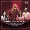 Amba Mari Maa Single