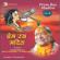 Priyaswari Devi & Jagadguru Shri Kripalu Ji Maharaj - Prem Ras Madira, Vol. 5