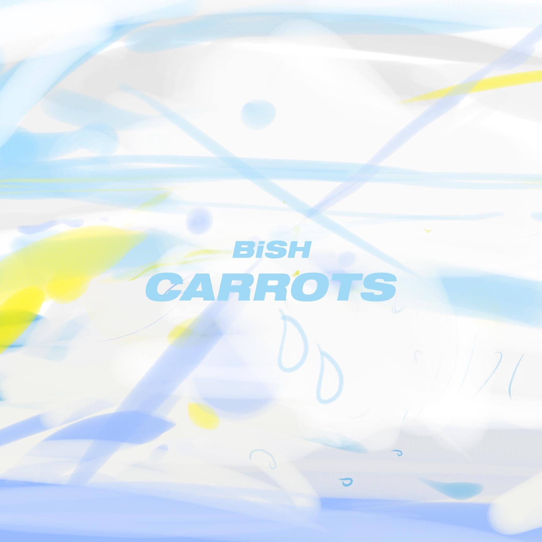 CARROTS - EP