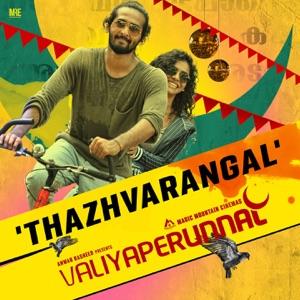 VALIYAPERUNNAL - Thazhvarangal Chords and Lyrics