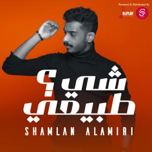 Shamlan Alameri - Shai Tabei