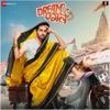 Dhagala Lagali - Mika Singh & Jyotica Tangri mp3