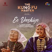 Karthik & Nithya Mammen - Ee Vazhiye (From
