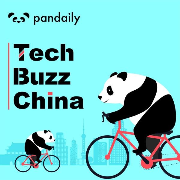 TechBuzz China 英文科技评论