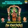 Bhoolokada Ganda Sri Veerabhadra
