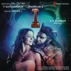 I - Manoharudu (Original Motion Picture Soundtrack)