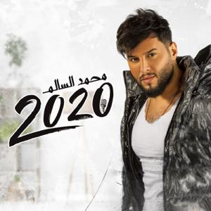 Mohamed Alsalim - Mohamed Alsalim 2020