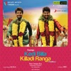 Kedi Billa Killadi Ranga Original Motion Picture Soundtrack