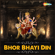 Bhor Bhayi Din - Mahesh Rao