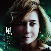 [Download] Suzuki Gun Ichiban MP3