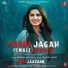Thodi Jagah Female Version From Marjaavaan Single