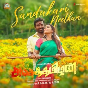 SANGATHAMIZHAN - Sandakari Neethan Chords and Lyrics