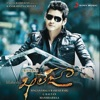 Khaleja Original Motion Picture Soundtrack EP