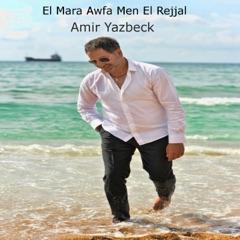 El Mara Awfa Men El Rejjal - EP