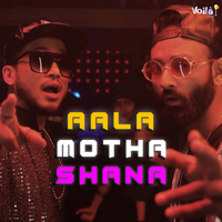 Aala Motha Shana - Single