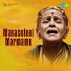 Manasuloni Marmamu Single