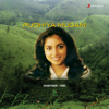 A. R. Rahman, Unni Menon & Sujatha - Ithuthan Vazkai Embada artwork