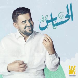 Hussain Al Jassmi - The Delicate