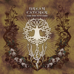 DREAMCATCHER - 1st Album [Dystopia : The Tree of Language]
