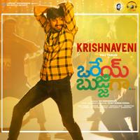 Krishnaveni (From