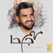 Very Important - Hussain Al Jassmi
