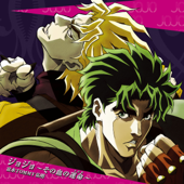 [Download] Jojo Sono Chino Sadame MP3