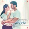 Enni Soni - Guru Randhawa & Tulsi Kumar mp3