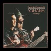 Dennis Kamakahi - 'Ohana Slack Key (Instrumental)