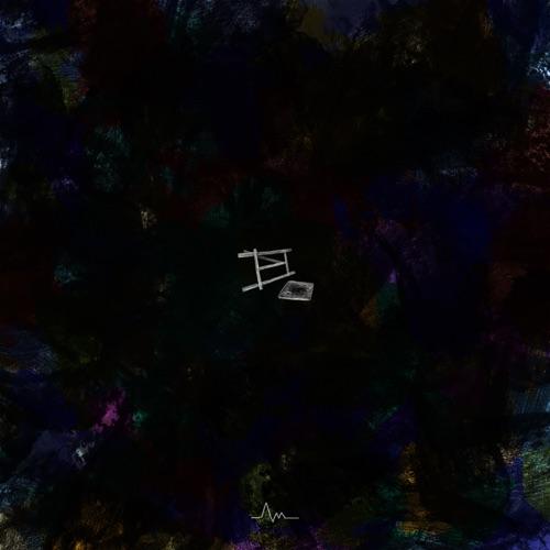 a'm – Ruin – Single