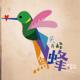 吳青峰 - 蜂鳥 (電視劇《我在北京等你》主題曲) MP3