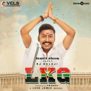 L.K.G. (Original Motion Picture Soundtrack) - EP - Leon James - Leon James