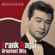Omae ni - Frank Nagai