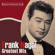 "Japanese Kayokyoku Star ""Frank Nagai"" Greatest Hits -Yurakucho de Aimasho, Omoide no Hito- - Frank Nagai"