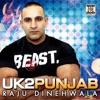 UK 2 Punjab