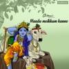 Maadu Meikkum Kanne From Ghibran s Spiritual Series Single