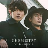 もしも-CHEMISTRY