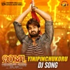 Yinipinchukoru DJ Remix From 90ML Single