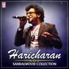 Haricharan Sandalwood Collection