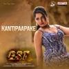 Kantipaapake feat Anandh Krishna Ashok Swati Mandal Indhu Pooja Suhasini From GST God Saithan Technology Single