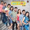 Bus Stop (Original Motion Picture Soundtrack) - EP