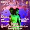 I Will Always Love You Bheege Badan Per Tere feat Mamta singh Single