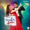 Best of Luck Laalu - EP